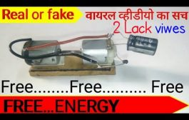 how to make free energy | free energy real or fake | free energy ...