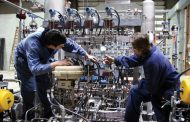 Government launches £300m manufacturing R&D funding push...