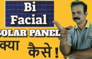 Bifacial Solar Panel Price in India | What is Bifacial solar pane...
