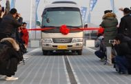 Daylight robbery: thieves steal chunk of China's new solar h...