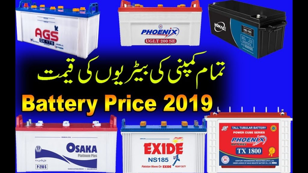 Ags Phoenix Exide Osaka Battery Price 2019 Solar Battery