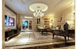 Ceiling Lamp Ideas And Energy Saving Your Money More And More...